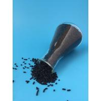 Quality Special Adsorbent Nitrogen Molecular Sieve CMS-220 2X50S Adsorprion Time for sale
