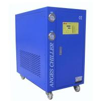 Buy Water cooled chiller at wholesale prices