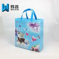 Quality Reusable Ultrasonic Non Woven Bag shopping bag with 100% Non Woven Fabric for sale