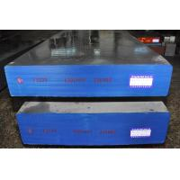Quality 1.2379 steel plate mold steel supply for sale