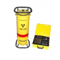 Panoramic radiation portable X-Ray Flaw Detector XXH-3505 for welding line detection