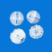 Buy cheap PP RPP PE PVC PVDF Polyhedral hollow ball for water water treatment purification from wholesalers