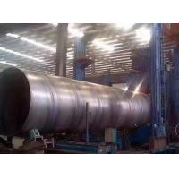 Quality Q235B/Q345B Large Diameter and Wall Thickness Water Pipe / Welded Steel Pipe for sale
