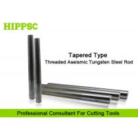 Buy cheap CNC Machining Tools Tungsten Carbide Rods High Precision With Shock Resistance from wholesalers