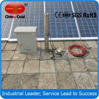 China solar water pump system price (Manufacturer) on sale