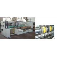 Rotary Slotting and Corner-Cutting Machine