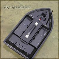 Quality HYZ70 2.4Ghz China manufacturer remote control bait boat for sale