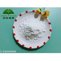 Quality Safety Pure Cosmetic Peptides L-Carnosine Powder Dipeptide Food Grade for sale