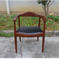 Buy cheap Replica Hans Wegner Wishbone Chair Throne Chairs with Leather Seats/Chairs Restaurant Seat Upholestered Ratten from Wholesalers