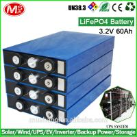 Quality Chinese supplier 3.2V 60Ah LiFePO4 rechargeable deep cycle battery for solar wind UPS power bank for sale