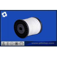 China Good Sealing Properties Expanded PTFE Tape For Water Pipe Sealing Tape on sale