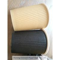 Quality Double wall embossing paper cups disposable embossing cups for hot beverages for sale