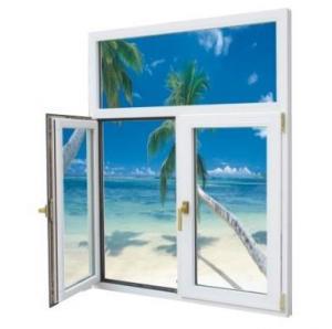 China PVC Double Glazed Windows (P-D-G-W-001) on sale