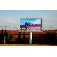 Commercial Advertising Billboards SMD P 10 Led Outdoor Display Screen
