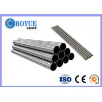 Buy cheap Annealed Super Duplex Stainless Steel Pipe , 16 Inch Super Duplex Stainless from wholesalers