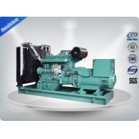 Quality Down gen-set Less Fuel Comsuption 400KVA Diesel Generator With Cummins engine for sale