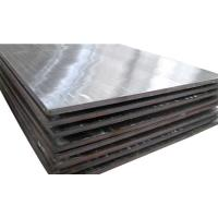 Quality China Yield strength over 690 high tensile high strength steel plate with all size for sale