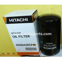 Quality GOOD QUALITY HITACHI OIL FILTER 4696643RCP for sale
