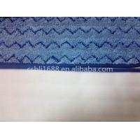 Buy cheap Blue wave twisted mop pad  13*51 microfiber dust mop pad 80% polyester 20% polyamide from Wholesalers