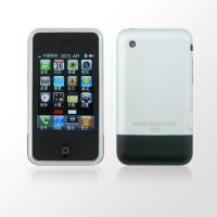 Buy cheap GSM Mobile Phone (M880) from wholesalers