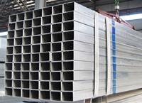 Quality Low Carbon Galvanized Steel Pipe Tube Standard ASTM A53 BS1387 EN10255 JIS G3444 for sale