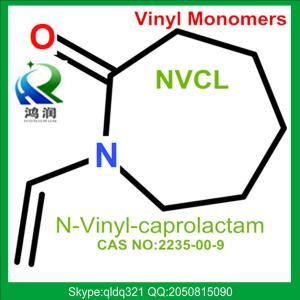 N Methyl Caprolactam Quality N Methyl Caprolactam For Sale