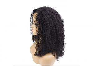Quality Factory wholesale #1B Natural black color 20 inch kinky curly full lace wig for sale