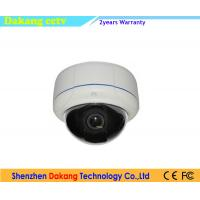 Quality WDR Starlight IP Camera for sale