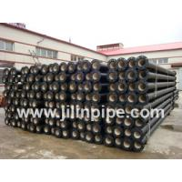 Quality ductile iron pipe, flanged pipe for sale