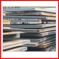 GL Ship Plate High Quality,steel plate for hull
