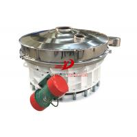 China Circular Industrial Sieving Machine No Mesh Plug All Enclosed Structure on sale