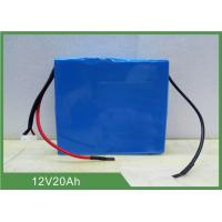 Quality 12.8V 20Ah LiFePO4 Rechargeable Battery With BMS Protection For UPS for sale