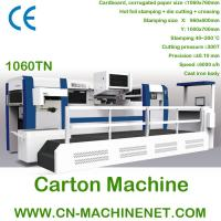 Quality ZJ-1060TN automatic die-cutting and hot foil stamping machine for sale