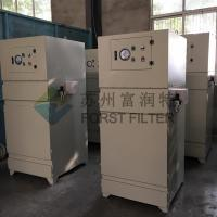China FORST High Quality China Supplier Industrial Dust Collector Filter on sale