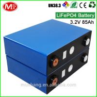 Buy cheap 2000 times deep cycle lifepo4 battery 12v 200ah battery pack for christmas from wholesalers