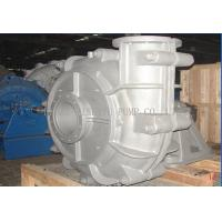 China Slurry pump common fault solution (on) on sale
