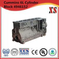 Cummins diesel engine cylinder block 4946152 for 6LTAA8.9 Cummins engine
