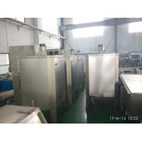 Quality Hanging Type Drying Noodle Making EquipmentElectro - Optical Tracking System for sale