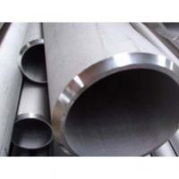 Buy cheap seamless pipe&tube from wholesalers
