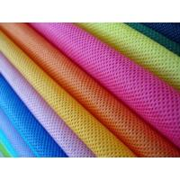 Buy Non woven felt fabric rolls at wholesale prices