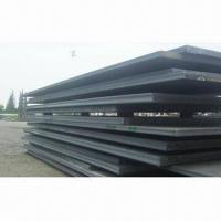 Quality API 2Y Ship Steel Plate for sale