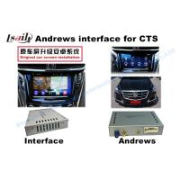 China HD Multimedia Android car gps navigation box video interface upgrade for Cadillac XTS on sale