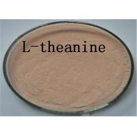 Buy cheap L Theanine Natural Plant Extracts 3081 61 6 Brown Powder Blood Pressure Reducing from wholesalers