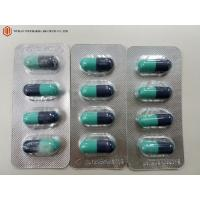 Buy cheap Finished Medicie Pharmaceutical Capsules Lincomycin Hydrochloride Capsules USP Bacteriostatic Antimicrobial from Wholesalers