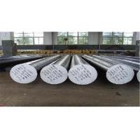 China Astm A276 420 Forged Steel Round Bars For Pipe Slab / Axletree Slab on sale
