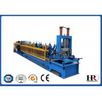 Buy Automatic High Speed Interchangeable CZ Purlin Roll Forming Machine at wholesale prices
