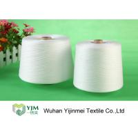 Quality 100% Bright 40/3 Polyester Core Spun Yarn Multi Ply For Apparel Sewing 40s/3 for sale