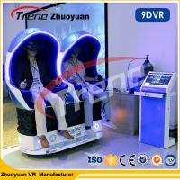 Buy cheap Multi color Luxury Cabin Theme Park Multi Seats 9D Virtual Reality Motion Ride Cinema For Star Hotels from wholesalers