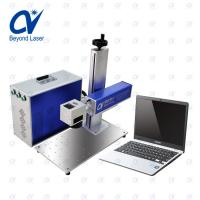 Buy cheap High precision 50w mini optical fiber color laser marking engraving machine on from wholesalers