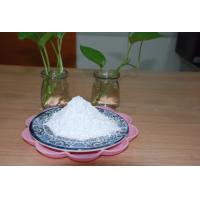 Quality (C6H5O7)2Zn3·2H2O Citrate Salt Zinc Citrate Food Grade PH 6.0-7.0 for sale